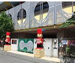 東大阪大学附属幼稚園
